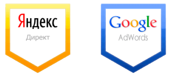 Яндекс дирет и Google adwords